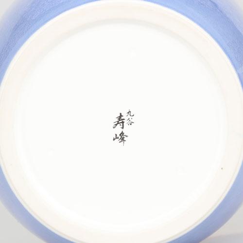 YG-1005-BLU